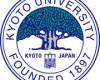 Cosponsorship | Kyoto University